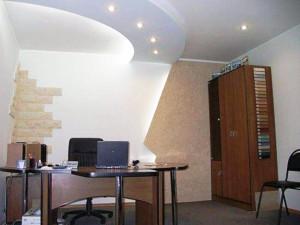 Ремонт, отделка офиса